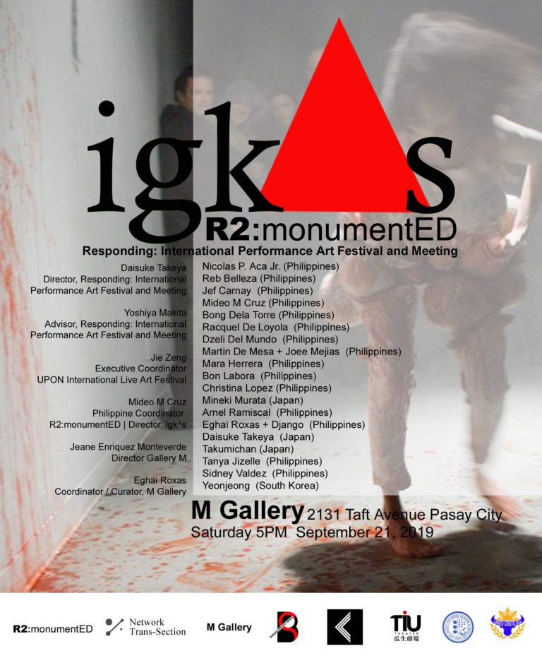 M Gallery Flyer